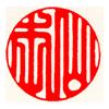 銀行印印影
